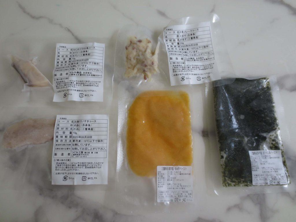 mogcookの魚の離乳食宅配の口コミ28