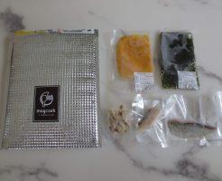 mogcookの魚の離乳食宅配の口コミ32