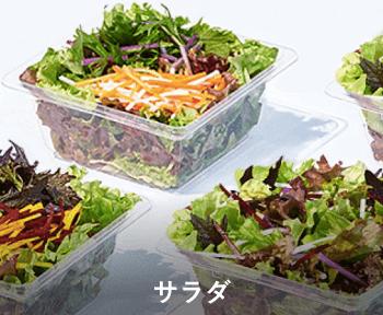 楽天ファームの有機野菜セットとサラダ定期便をお試し8