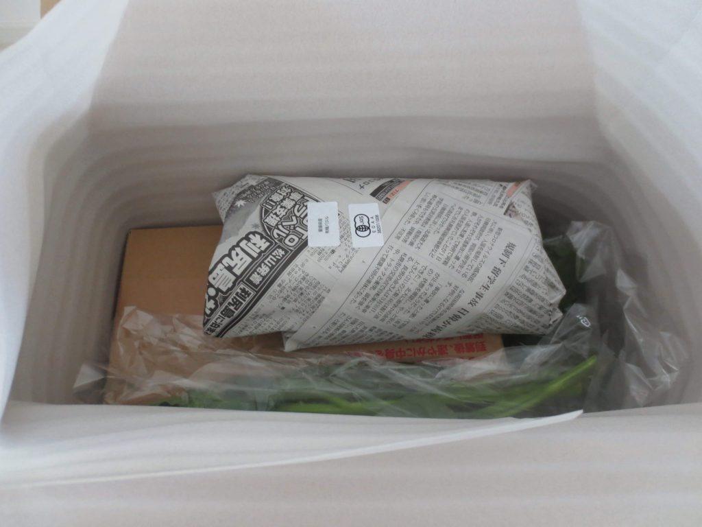 楽天ファームの有機野菜セットとサラダ定期便をお試し64