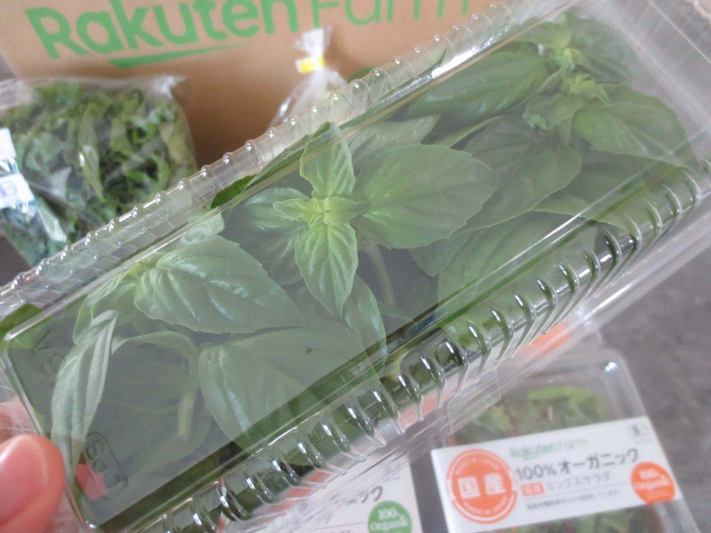 楽天ファームの有機野菜セットとサラダ定期便をお試し77