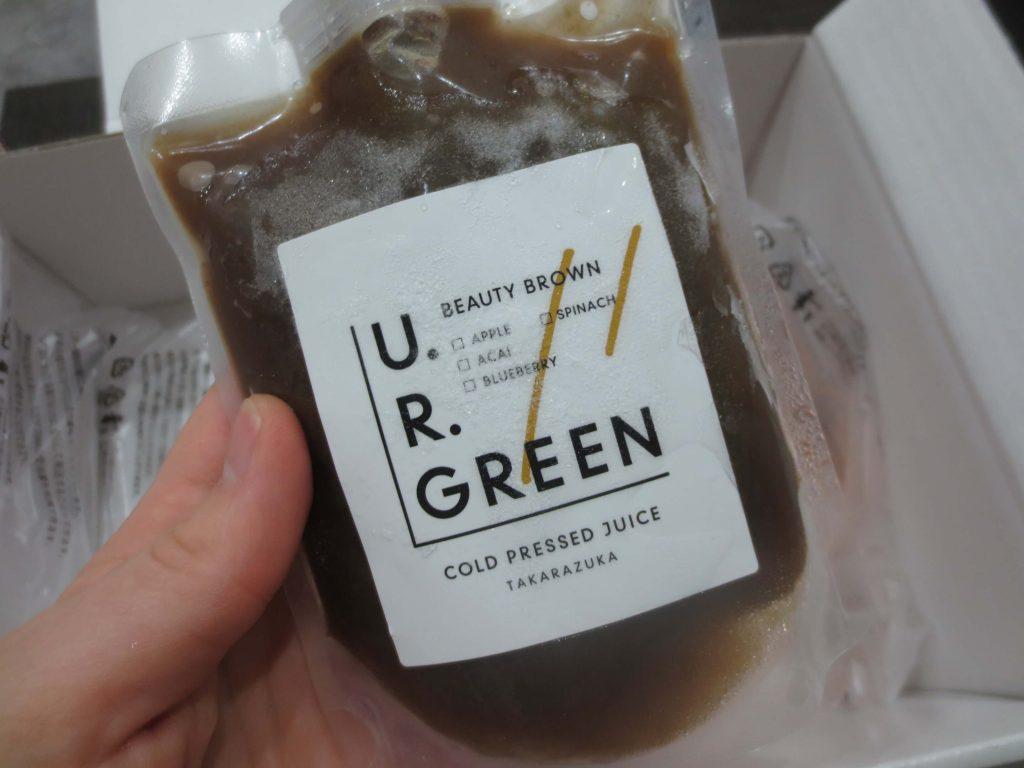 おすすめのコールドプレスジュース「U.R.GREEN」の感想14