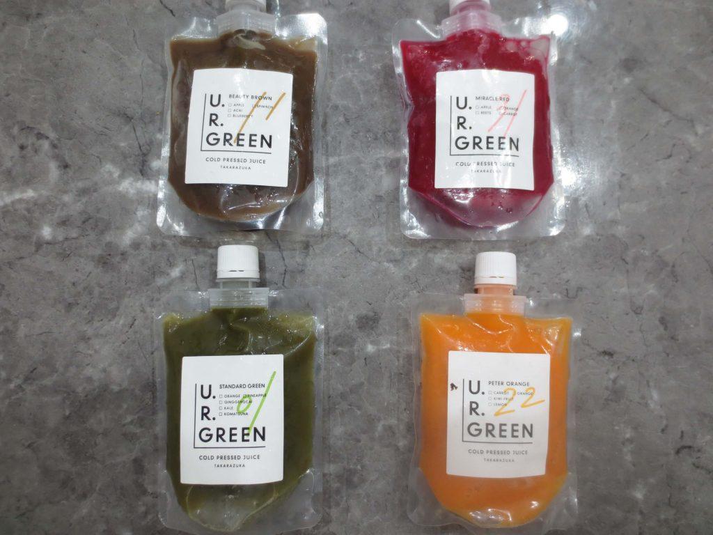 おすすめのコールドプレスジュース「U.R.GREEN」の感想20