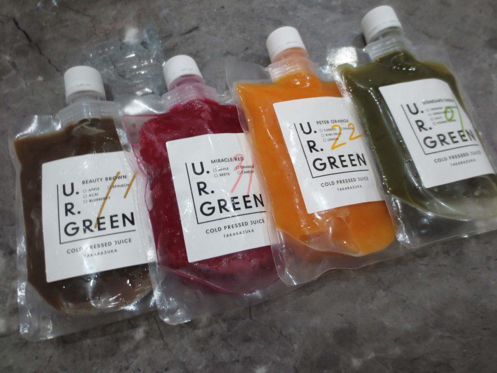 おすすめのコールドプレスジュース「U.R.GREEN」の感想23