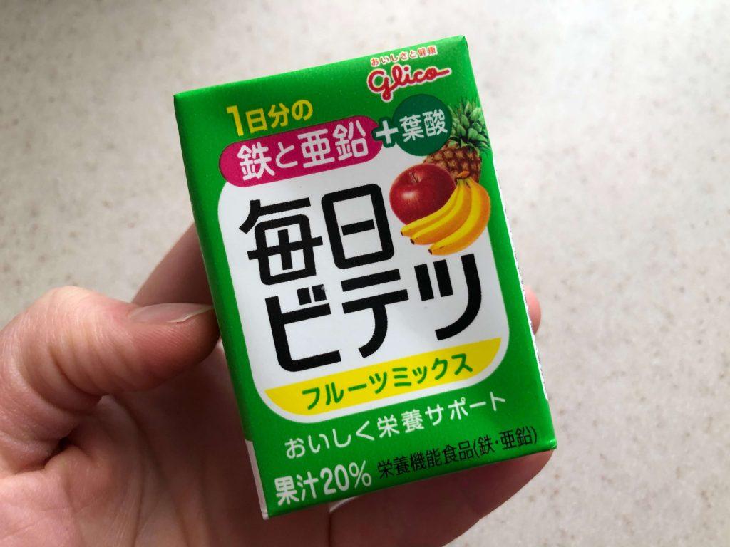 【妊婦とママ】高橋ミカさんプロデュース「美力青汁」20
