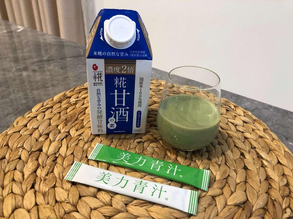 【妊婦とママ】高橋ミカさんプロデュース「美力青汁」16