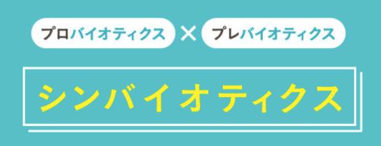辻ちゃんおすすめYoglena(ヨーグレナ)をお試し!効果7