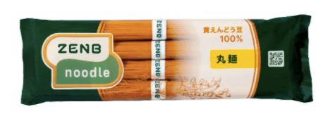 黄えんどう豆100%のZENB NOODLE(ゼンブヌードル)・小麦パスタとの比較6