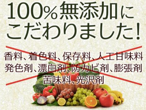 【妊婦とママ】高橋ミカさんプロデュース「美力青汁」1