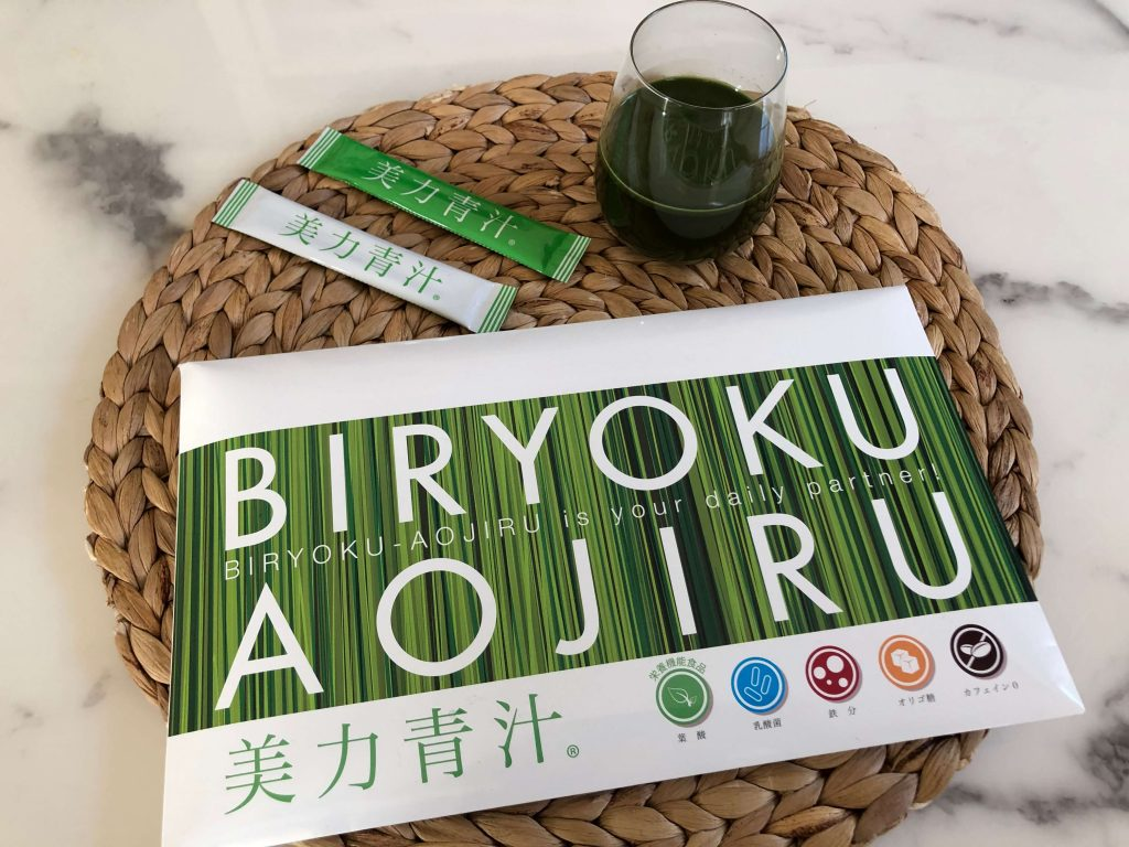 【妊婦とママ】高橋ミカさんプロデュース「美力青汁」9