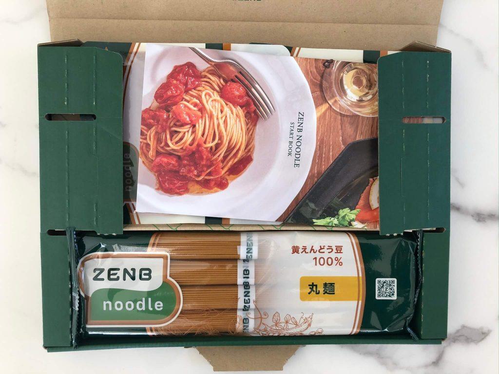 黄えんどう豆100%のZENB NOODLE(ゼンブヌードル)・小麦パスタとの比較19