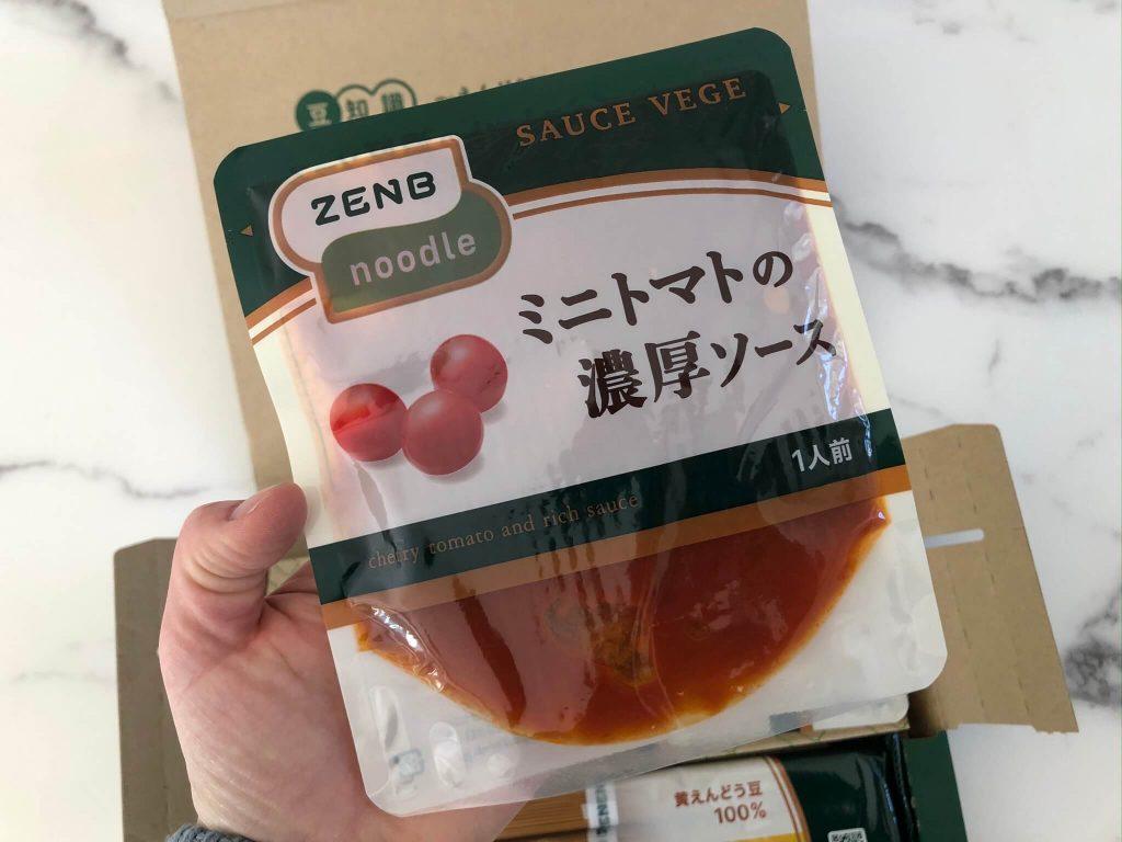 黄えんどう豆100%のZENB NOODLE(ゼンブヌードル)・小麦パスタとの比較23