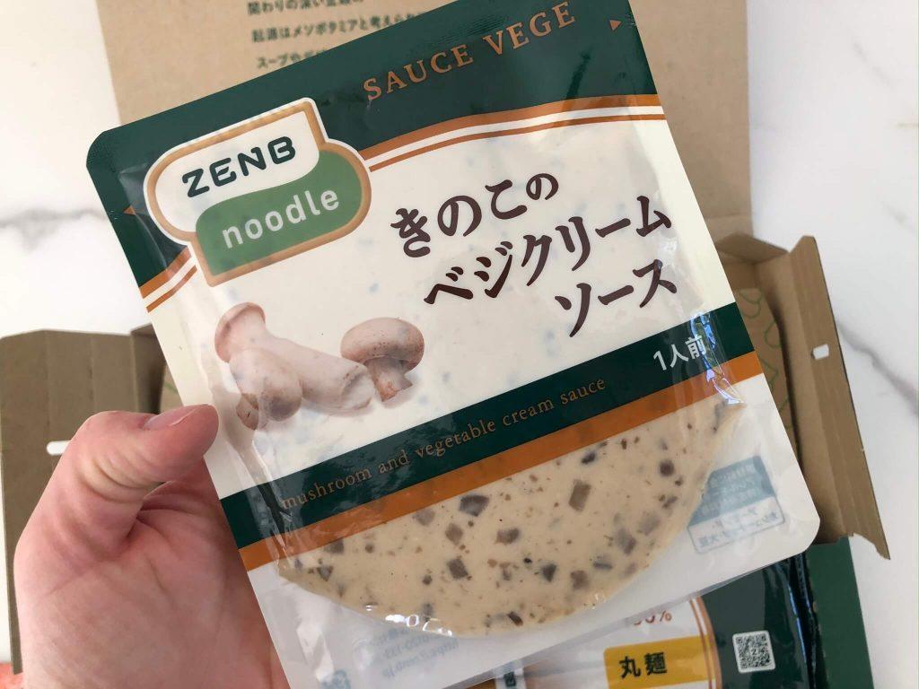 黄えんどう豆100%のZENB NOODLE(ゼンブヌードル)・小麦パスタとの比較25