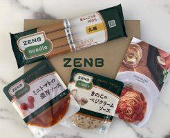 黄えんどう豆100%のZENB NOODLE(ゼンブヌードル)・小麦パスタとの比較29