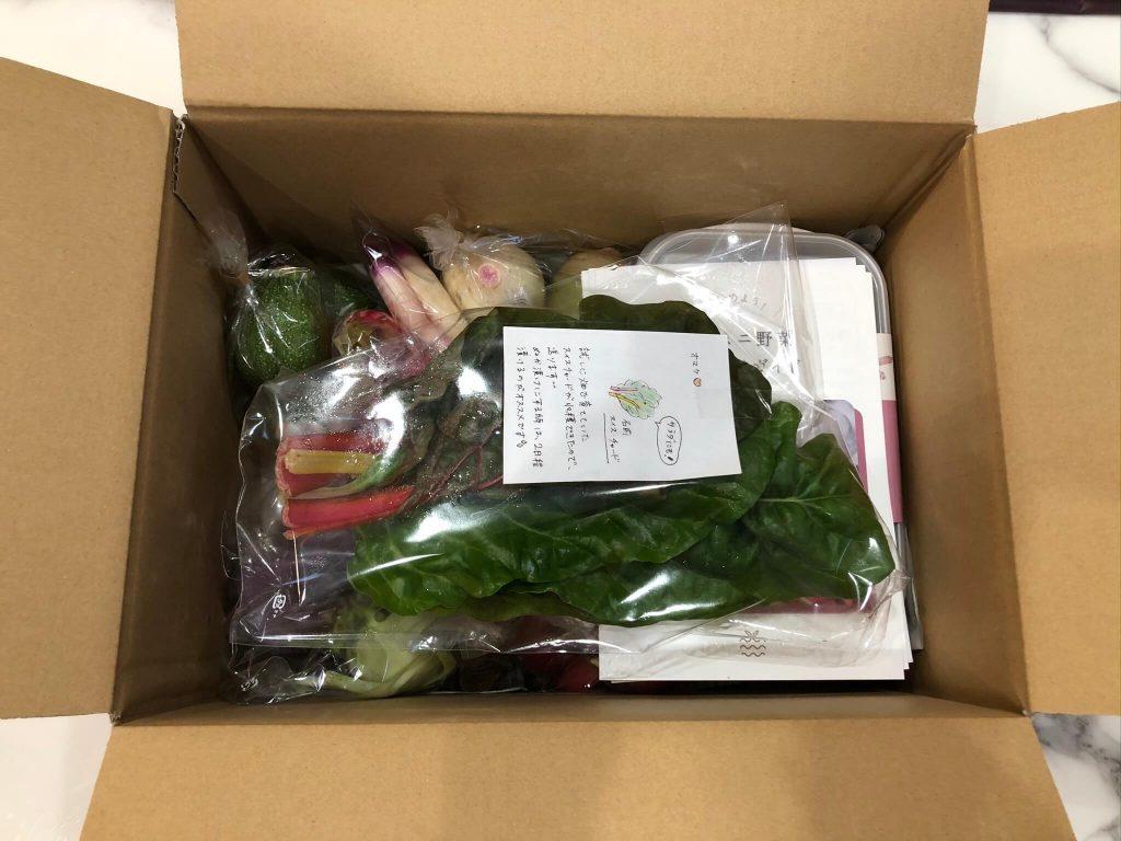 腸活ミニ野菜セットでぬか漬けライフ22