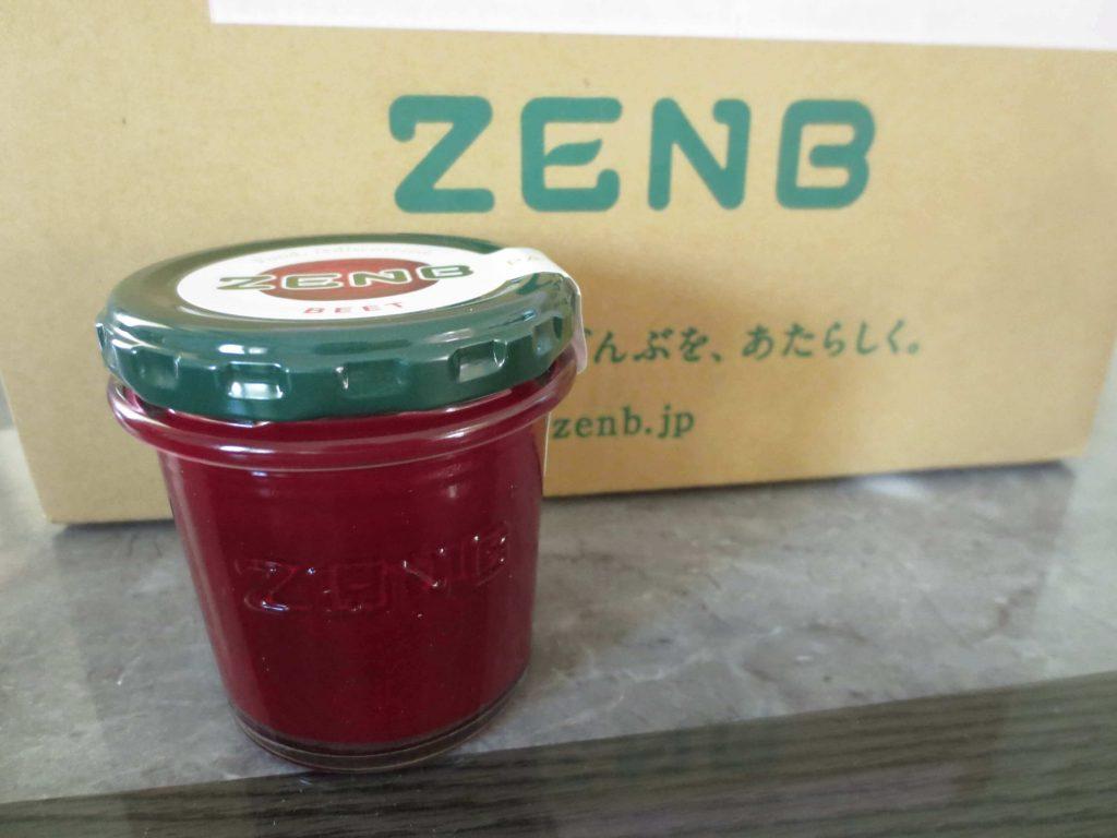 黄えんどう豆100%のZENB NOODLE(ゼンブヌードル)・小麦パスタとの比較35