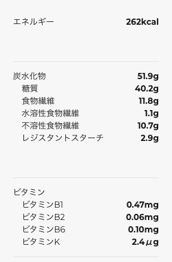 黄えんどう豆100%のZENB NOODLE(ゼンブヌードル)・小麦パスタとの比較10