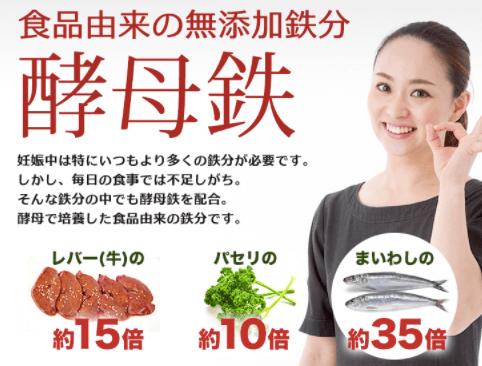 【妊婦とママ】高橋ミカさんプロデュース「美力青汁」14