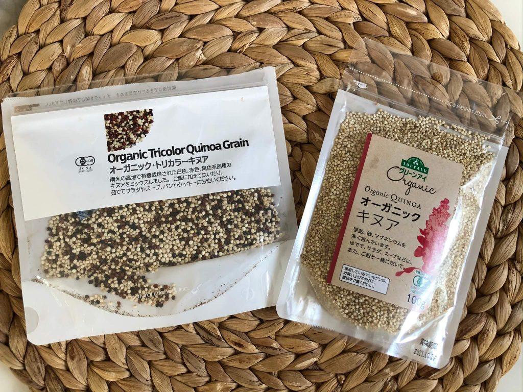 スーパーフード「キヌア」の栄養価・ダイエット効果・米との比較17
