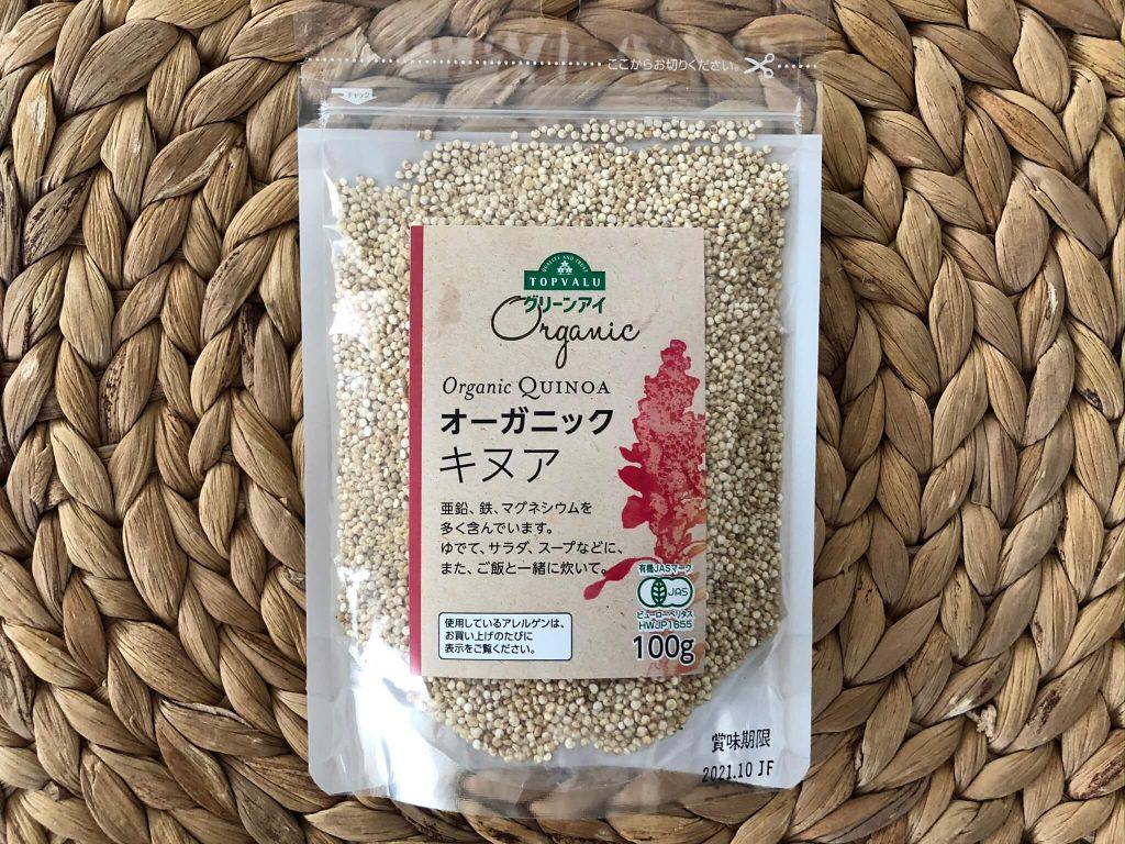 スーパーフード「キヌア」の栄養価・ダイエット効果・米との比較18