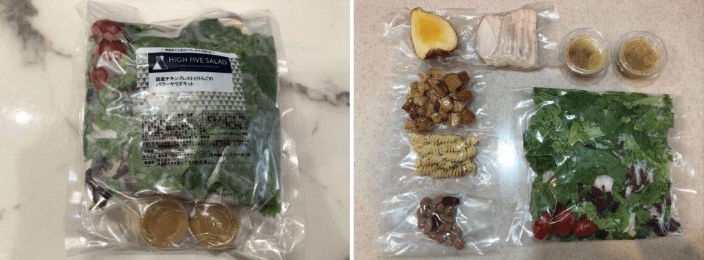 野菜とタンパク質のパワーサラダで痩せる!おすすめレシピと宅配サービス11