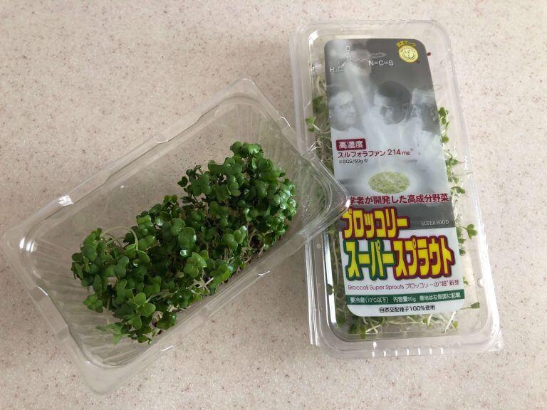おすすめのスーパーフード(野菜・種・ナッツ)10