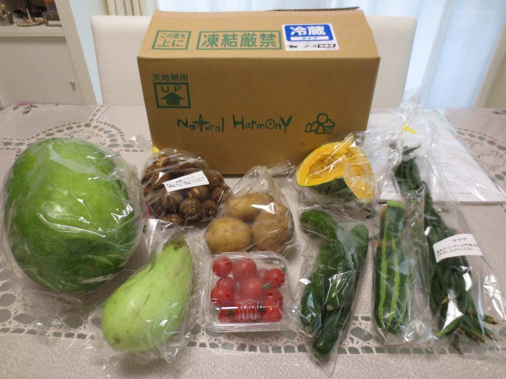 自然栽培野菜宅配・口コミが高い比較ランキング6