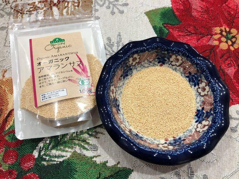 おすすめのスーパーフード(野菜・種・ナッツ)13