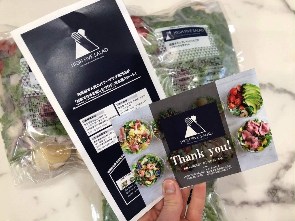 野菜とたんぱく質が摂れる!パワーサラダ専門店「High Five Salad」のメニューと口コミ体験談14