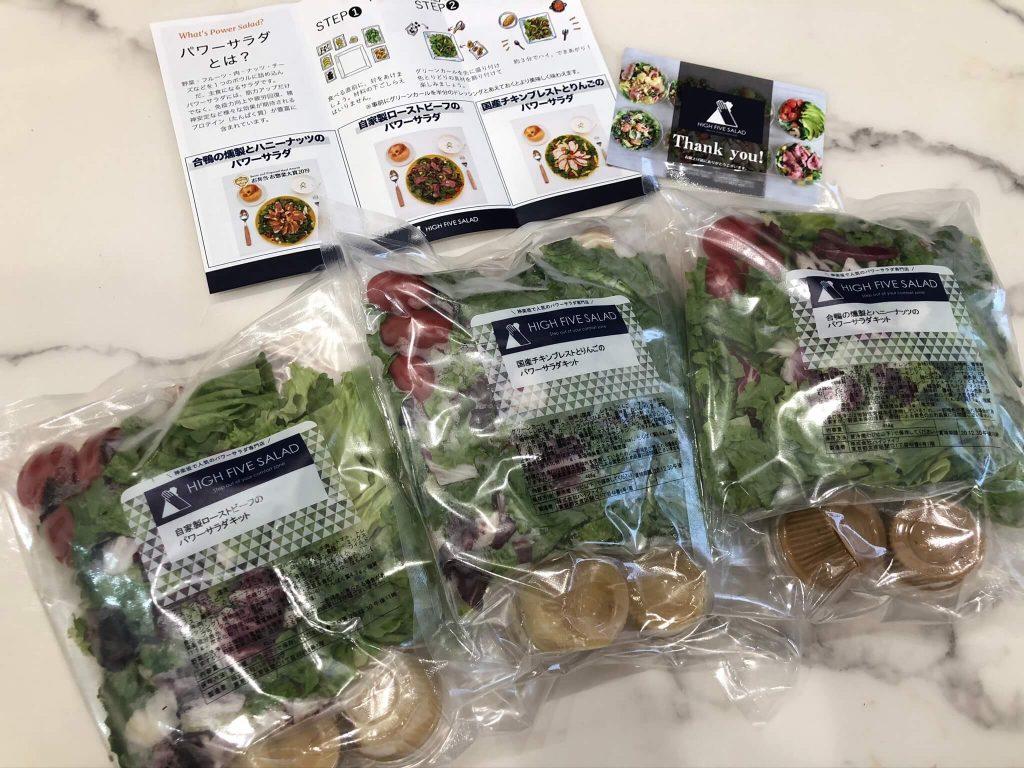 野菜とたんぱく質が摂れる!パワーサラダ専門店「High Five Salad」のメニューと口コミ体験談25