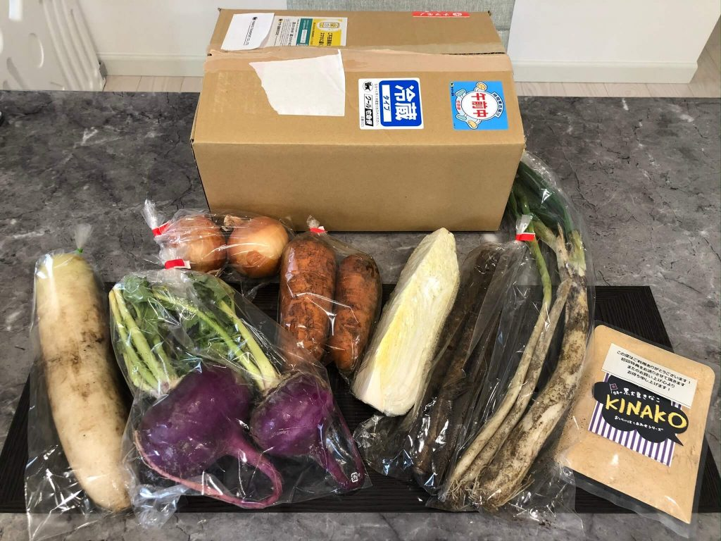 自然栽培野菜と食品のハミングバードショッピングの口コミ・感想43