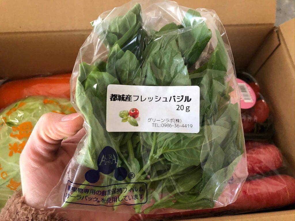 無農薬・無化学肥料の野菜宅配「VEGE STORE」をお試し!口コミと評判30