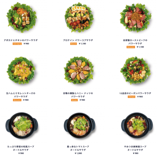 野菜とたんぱく質が摂れる!パワーサラダ専門店「High Five Salad」のメニューと口コミ体験談1