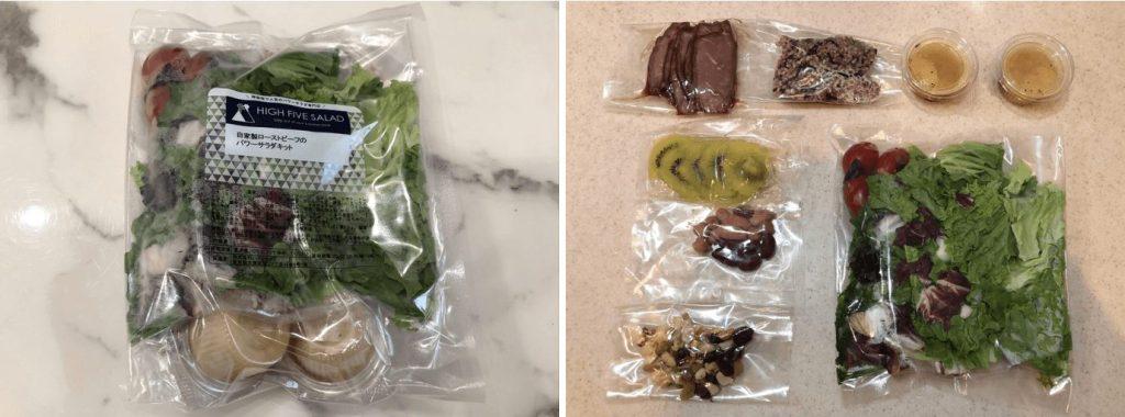 野菜とタンパク質のパワーサラダで痩せる!おすすめレシピと宅配サービス12