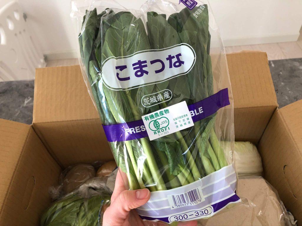 東北・山形の有機野菜宅配「全国有機農法連絡会」の口コミ・感想20