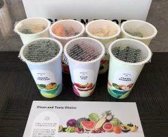 CLEAN FOOD(クリーンフード)の野菜&果物の冷凍スムージー宅配口コミ34