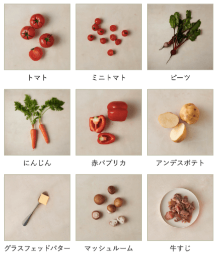 GREEN SPOON(グリーンスプーン)のスープの口コミ・評判(味・値段・ダイエット効果)20