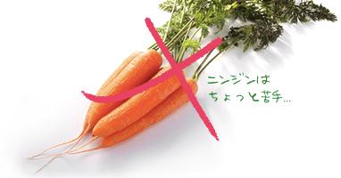 鎌倉直産野菜宅配「かまベジ」のお試しセットを注文6