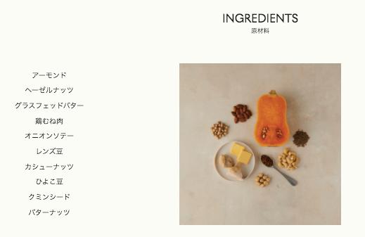 GREEN SPOON(グリーンスプーン)のスープの口コミ・評判(味・値段・ダイエット効果)14