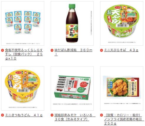 野菜ソムリエがコープ東北の食材宅配サービスを利用21