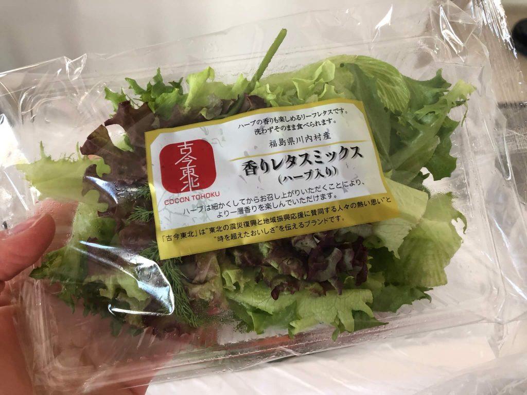 野菜ソムリエがコープ東北の食材宅配サービスを利用30