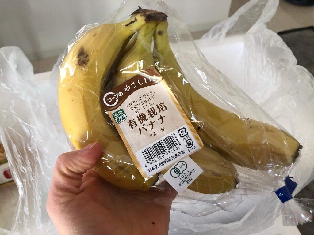 野菜ソムリエがコープ東北の食材宅配サービスを利用40
