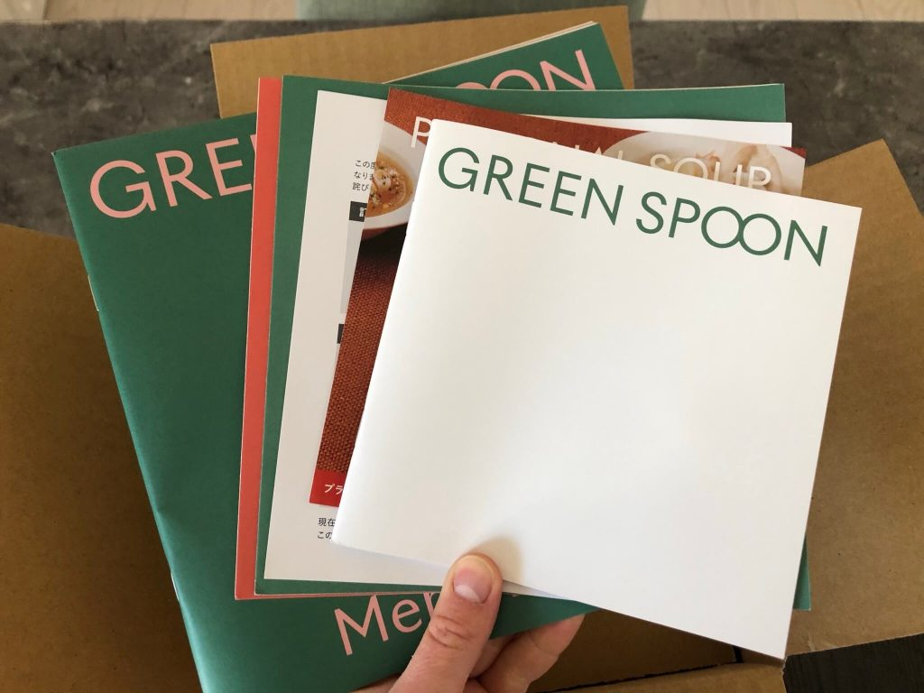 GREEN SPOON(グリーンスプーン)のスープの口コミ・評判(味・値段・ダイエット効果)29