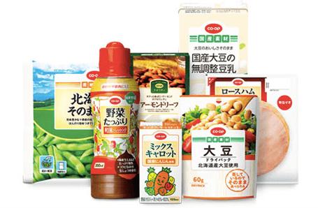野菜ソムリエがコープ東北の食材宅配サービスを利用7