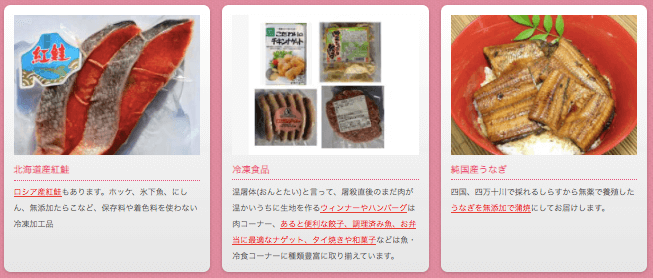 むつみ屋の有機野菜・自然食品通販サービスの有機野菜セットをお試し8
