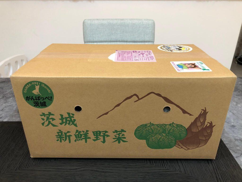茨城県産自然栽培野菜セットをお試し・おお槻農園@百笑懸命20