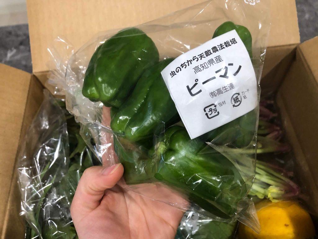 むつみ屋の有機野菜・自然食品通販サービスの有機野菜セットをお試し35