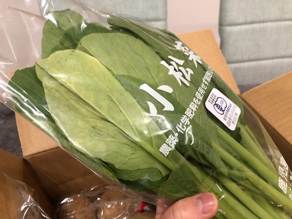 むつみ屋の有機野菜・自然食品通販サービスの有機野菜セットをお試し39