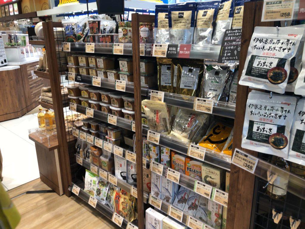 オーガニックスーパー「ビオラル(BIO-RAL)」さいたま新都心店の口コミ・評判12