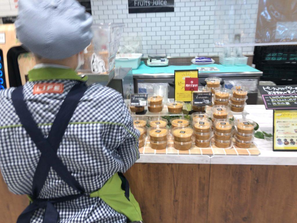 オーガニックスーパー「ビオラル(BIO-RAL)」さいたま新都心店の口コミ・評判24